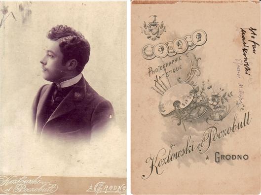 Grodno - Zakład Fotograficzny Kozłowski & Poczobutt