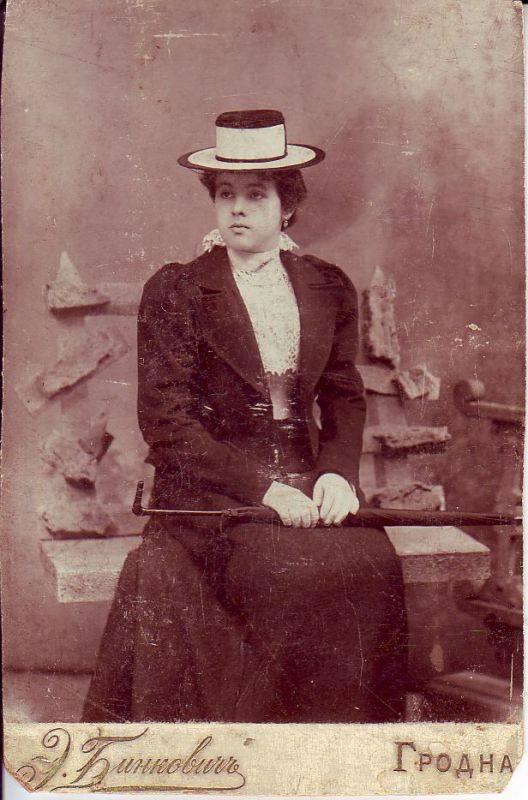 Maria Mańkowska córka Jerzego i Michaliny zd. Ejsymont